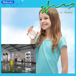 Underground RO Water Treatment Equipment for Drinking Cj112 pictures & photos