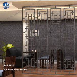 Stainless Steel Partition Decorative Wall for Home Hotel Restaurant