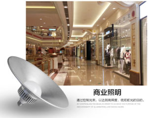 LED Mall Light Supermarket Light LED Warehouse Light 50W SMD LED High Bay Light pictures & photos