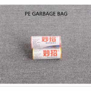Eco-Friendly Recycle 13 Gallon Trash Bag Embossed Disposable Garbage Bag pictures & photos