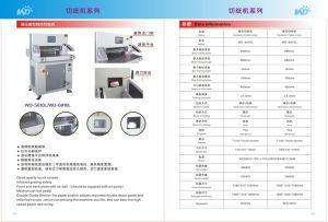 Professional Manufacturer (WD-5610L) Program-Control Hydraulic Paper Cutting Machine pictures & photos