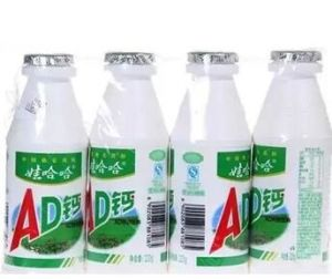 Bottled Automatic Sleeve Sealing Shrinkable Machine pictures & photos