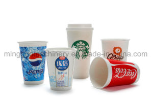 High Quality Paper Cup Machine 90-110PCS Per Minute pictures & photos