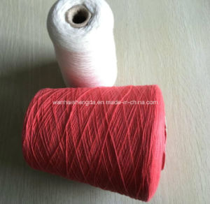100% Silk Yarn for Knitting