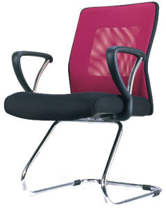 Fabric Upholstery Adjustable Arms Executive Office Chair (HX-R0097) pictures & photos