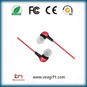 Music Bluetooth Headset Headphone Earphone pictures & photos
