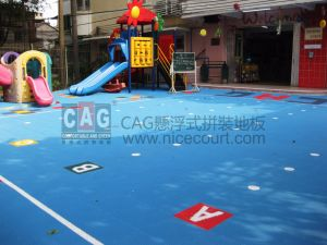 Cag Kindergarten Special Floor, Modular Flooring, Interlocking Flooring, Portable Floor