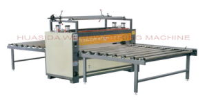 Woodworking panel laminating machine pictures & photos