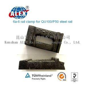 6A-6 Rail Clamp for P50/Qu100 Steel Rail