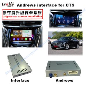 Android GPS Navigation System Video Interface for Cadillac Cts pictures & photos