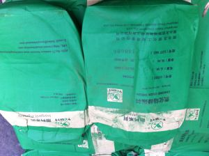 Chromium Oxide Green PT-5600 for Art, Painting, Printing etc. pictures & photos