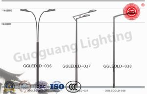 Ggledld-036037038 Patent Design IP65 High Quality 6m-12m LED Street Lights pictures & photos