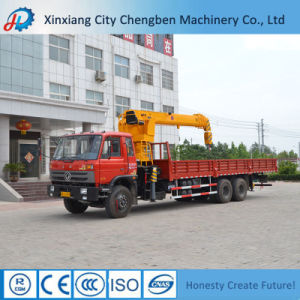 Hydraulic Boom Mobile Wheel 12ton Truck Mounted Crane pictures & photos