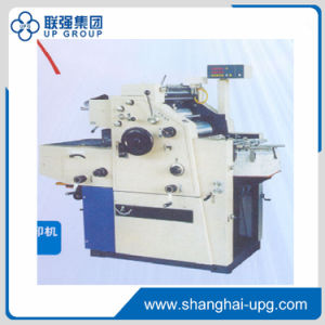 Offset Press (LQIN3447/XL) pictures & photos