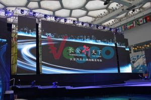 Shenzhen Hot Sale 5mm Indoor Rental Full Color LED Display Screen pictures & photos