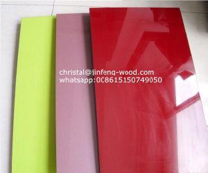 ISO9001: 2008 Size 4*8 UV MDF/Melamine MDF/High Glossy UV MDF pictures & photos