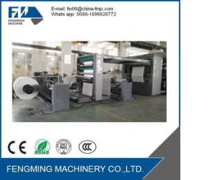 Corrugated Carton Preprint Flexo Printing Machine pictures & photos
