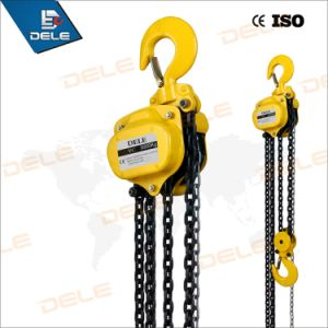 Vc 5 Ton Chain Pulley Block pictures & photos