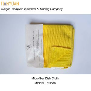 Bamboo Fiber Dish Washing Cloths