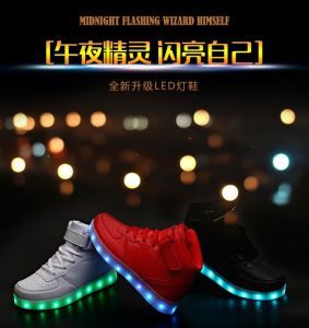 New Design High Quality LED Shoes for Party / Clubs pictures & photos