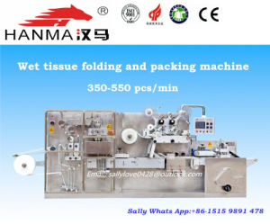Full Automatic Wet Tissue Folding and Packing Machine (HM-1300B)