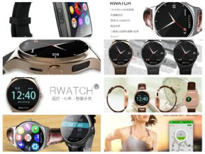 2017 Fashion 4G Mobile Cell Phone Silicone Smartwatch with SIM Card pictures & photos