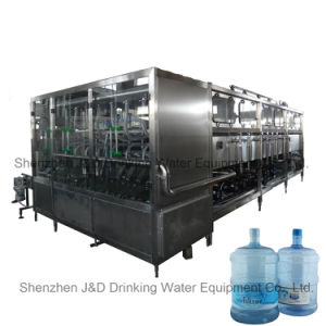 5 Gallon Bottle Washing Filling Capping Machine for Pure Mineral Water pictures & photos