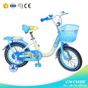"Steel Full Chain Cover High Quality 12"" 14"" 16"" Children Bike Kids Bicycle pictures & photos"