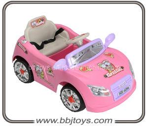 Children Toys Electric Cars-Bj018