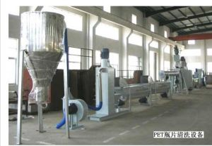 Pet Flakes/Bottles Washing/ Recycling Machine pictures & photos