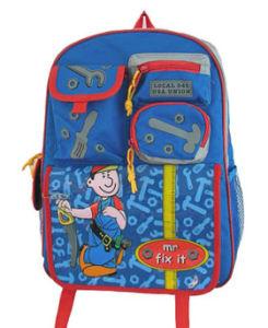 School Bag / School Bags (SC7005)