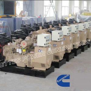 96kw/120kVA Gas Generator Set