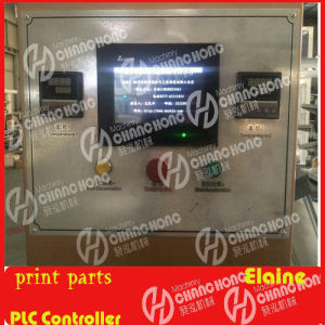 PLC Controller for Flexo Printing Machine/Printing Parts pictures & photos