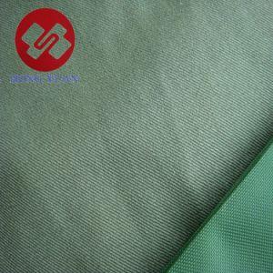 Uniform Fabric pictures & photos
