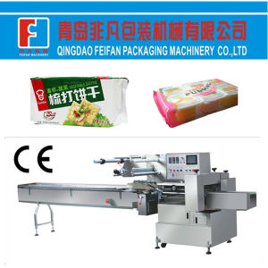 Cracker Biscuit Horizontal Packing Machine pictures & photos