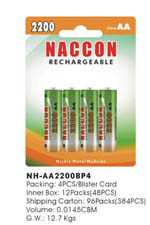 Naccon Ni-MH AA Rechargeable Battery of 2200mAh pictures & photos