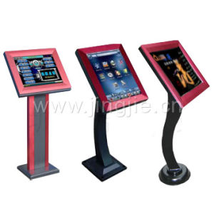 All-In-One POS (JJ2380)