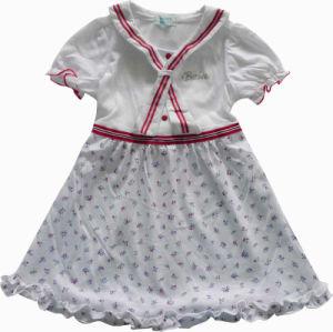 Kids Skirt (KMSK009)