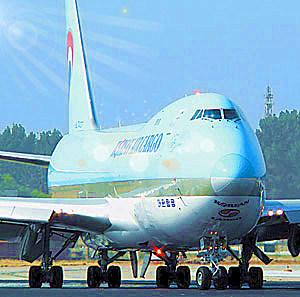 Air Freight/Shipping Service From Shenzhen Guangzhou Shanghai Beijing to Senegal Seychelles Sierra Leone Somalia