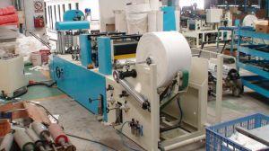 Automatic Napkin Folding Machine