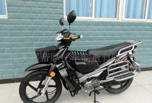 Cub Motorcycle (JH110-6C)