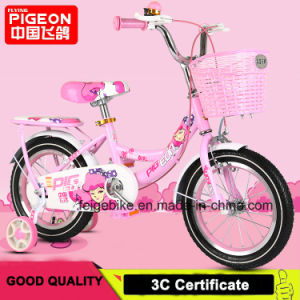 Manufacture High Quality Kids Bike for Girl Children Bikes (FP-KDB-17081) pictures & photos