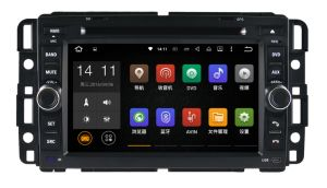 Car DVD Player for Car GPS Hummer H2 Car Radio pictures & photos