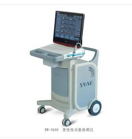 Male Sexual Dysfunction Diagnostic Apparatus
