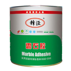 High Quality Marble/Stone/Granite Glue/Adhesive pictures & photos