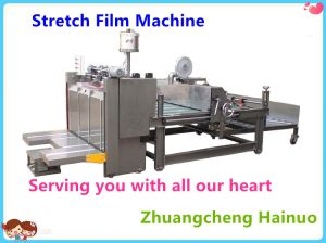 Stretch Film Packing Machine-0