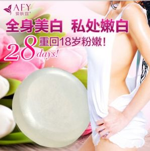 Afy Natural Activated Crystal Soap Body Whitening Soap pictures & photos