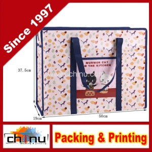 Promotion Shopping Packing Non Woven Bag (920045) pictures & photos