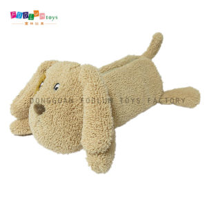 Cute Plush Dog Pencil Bag/ Pencil Case/Cosmetic Bag