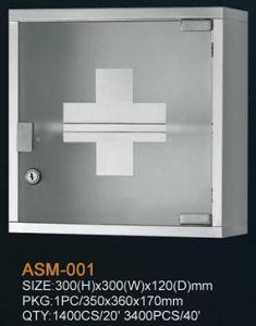 Medicine Cabinet (ASM-001)